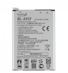 Batería Original LG G4s H735 H515 BL-49SF