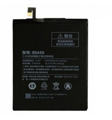 Bateria original BM49 Xiaomi Mi Max de 4850mAh