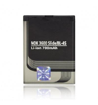 Nokia Battery BL-4S 3600 2680 7610 7100 SUPERNOVA X3 700M/AH