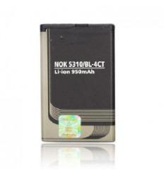 Batería Nokia BL-4CT 5310 XPRESS MUSIC/6600F/7210S/7310S 950