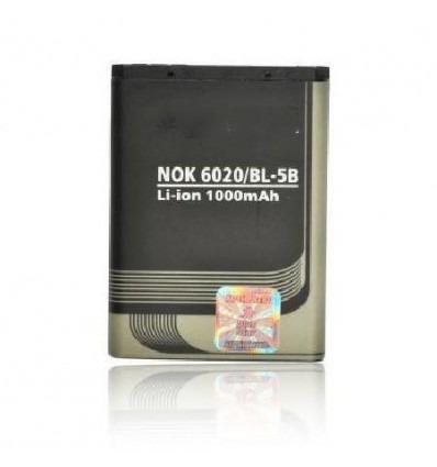 Nokia Battery BL-5B 6020/5200/5300/3220/5140 1000M/AH LI-ION
