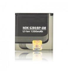 Batería Nokia BP-6M 6280/9300/6151/N73 1200M/AH BLUE STAR PR