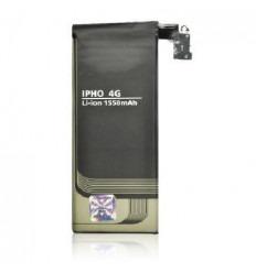 Batería iPhone 4G 1420 M/AH POLYMER (BS) PREMIUM