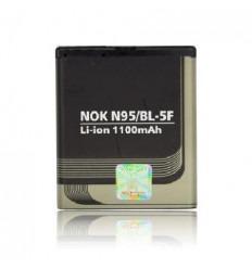 Batería Nokia BL-5F N95 8GB 1100M/AH LI-ION (BS) Premium