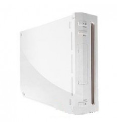 White full case for Wii