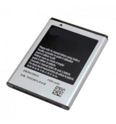 @ Batería Samsung S5830 Galaxy ACE EB494358VU