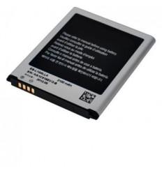 @ Batería EB-L1G6LLU Samsung I9300 Galaxy SIII S3