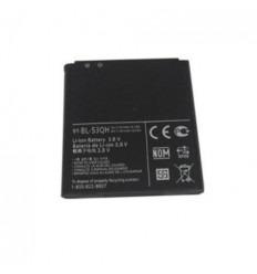 Original Battery LG BL-53QH P880 P760 P875 D605 2150mAh