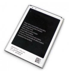 Original Battery Samsung Galaxy Note 2 N7100 EB595675LU