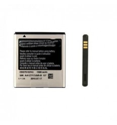 Original battery Samsung EB575152VU EB575152VK
