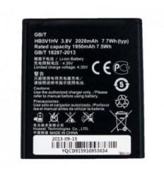Batería Original Huawei HB5V1HV Y300 Y300C U8833 Y500 T8833