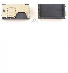 Sony Ericsson Xperia Tipo ST21I2 ST21I lector sim original