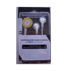 Auriculares con control remoto para tu PSP 2000-3000