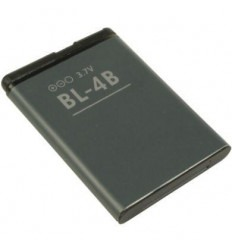 Original battery Nokia BL-4B