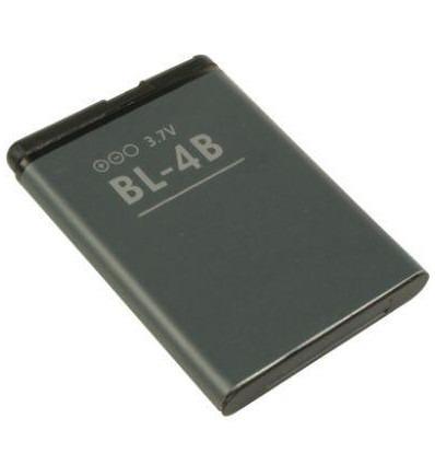 Original battery Nokia BL-4B