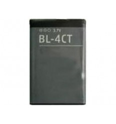 Nokia original battery BL-4CT