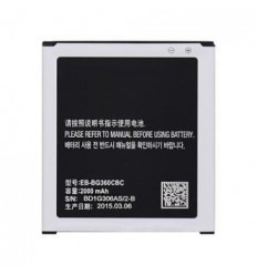 Original Battery Samsung Galaxy G360 G361 Galaxy Core Prime EB-BG360CBC Li-Ion 2000mAh