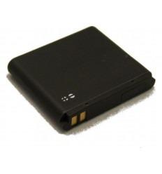 Bateria Nokia BP-6X