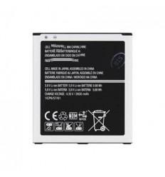 Original battery Samsung G531 Galaxy Grand Prime EB-BG531BBE